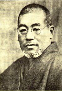 Mikao Usui, fondateur du Reiki